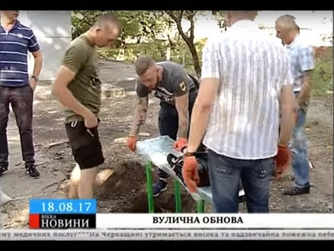 ТРК ВіККА: На місці спиляних лип у Черкасах «виросла» нова лавка