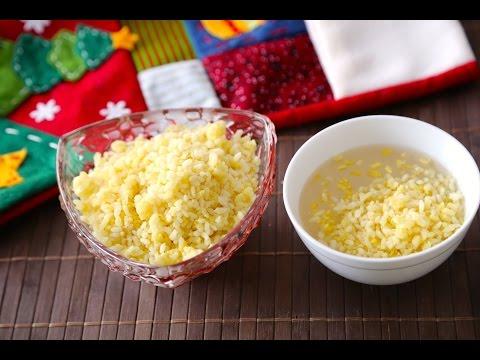 Cách nấu Xôi Vò - Mung Bean coated Sticky Rice