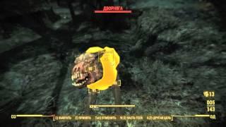 Fallout 4 По следу разведчиков из братства стали Замес неизбежен P 17