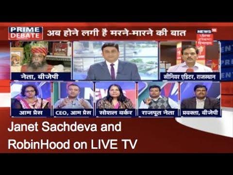 JustJanet and RobinHood on LIVE TV Discussion on Padmavati