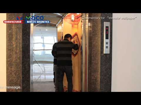 Newlife Magnetics Elevator magnet 001
