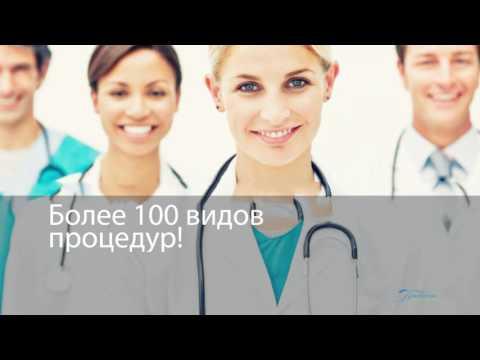 Санаторий Доволенский - 50 лет дарим здоровье!
