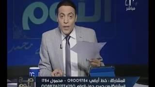بالفيديو.. الغيطي يعرض رسالة فتاة صعيدية تصرخ من الثأر