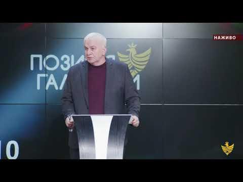 Позиція Галичини. Богдан Томенчук: «Маємо зробити все, аби ЗНО-2021 таки відбулося»