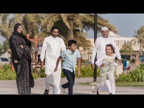 Bahrain Healthcare Initiative | البحرين الرعاية الصحية