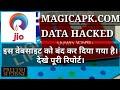 Jio latest News : Reliance Jio Database hacked, Magicapk.com suspended Full report