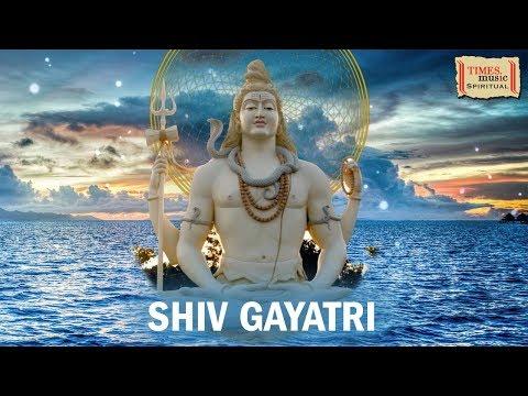 Shiv Gayatri (Full Video) | Mahalakshmi Iyer | Times Music Spiritual