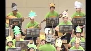 第24回東広島マンドリンコンサート 第2部 「森の音楽会」より ひまわり(「...