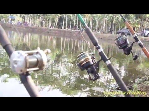 บ่อตกปลาไร่เสี่ยนุ