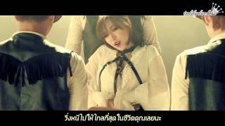Download [Thaisub MV] Brown Eyed Girls - KILL BILL MP3 song and Music Video