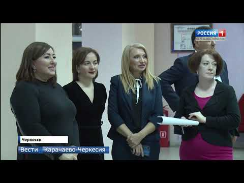 Вести Карачаево-Черкесия 15.11.2019