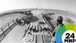 Минобороны рассекретило документы о войне в Афганистане - МИР 24