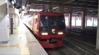 【きぬがわ、ちゅうおうせん】253系 特急 きぬがわ、中央線快速 E233系@新宿駅