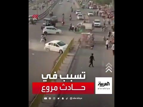 مشهد لسائق هندي متهور تسبب في حادث مروع وحاول الهرب  - نشر قبل 4 ساعة