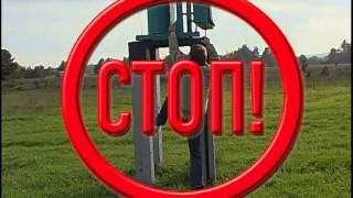 Видеопятматка по электробезопасности(, 2014-03-05T06:40:17.000Z)