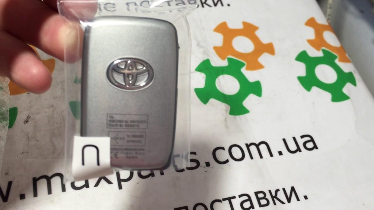 8842060340 88420-60340 Оригинал ролик приводного ремня генератора .