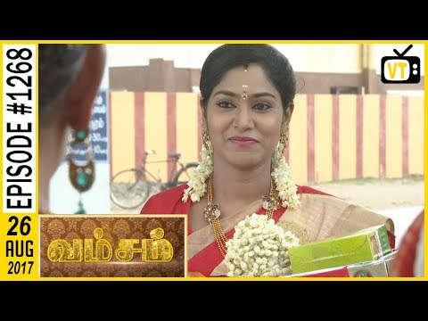 Vamsam - வம்சம் | Tamil Serial | Sun TV |  Epi 1268 | 26/08/2017 | Vision Time