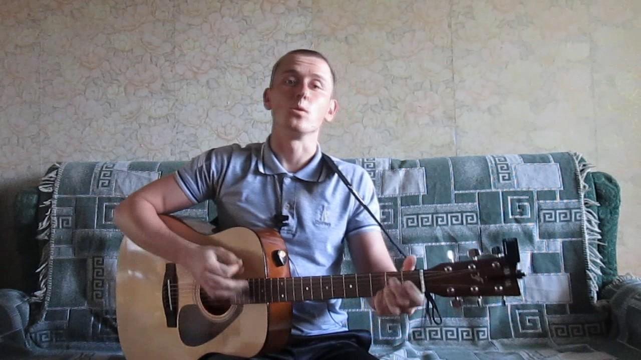 Машина Времени - Дорога в небо / Акустика / COVER - YouTube