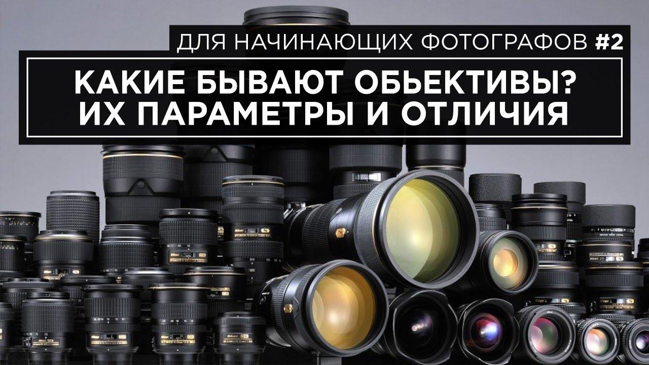 черты бизнес план для начинающего фотографа несколько ключевых