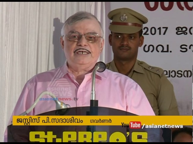Studying in government school is not a shame says Governor  P. Sathasivam