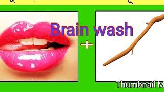 Brain Wash(মগজ ধোলাই) 18+ adult Jokes..Funny Jokes