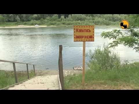 Телеканал ЧЕРНІВЦІ: На міському пляжі в Чернівцях у річці Прут виявили кишкову паличку – збудника багатьох хвороб