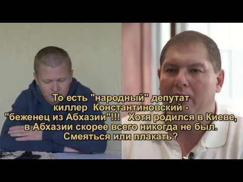Украиной правят бандиты_Леонид