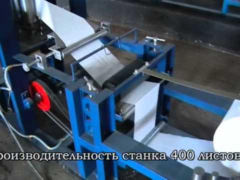 Видео по оборудованию для производства туалетной бумаги и