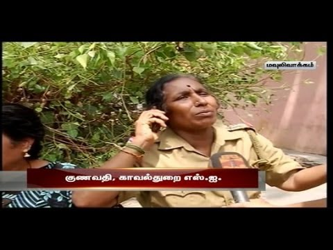 Chennai Building Collapse : Tearful Interview With Police S.I Gunavathi