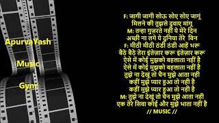 Tujhe Na Dekhu To Chain Karaoke Lyrics Scale Lowered