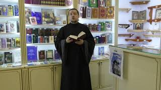 Евангелие с комментариями Неделя 33 по Пятидесятнице