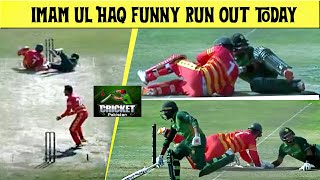 Imam ul Haq funny run out in the 1st Pakistan vs Zimbabwe 2020 series |  Live - Pakistan vs Zimbabwe
