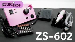 Фрезер для маникюра ZS-602. ОБЗОР