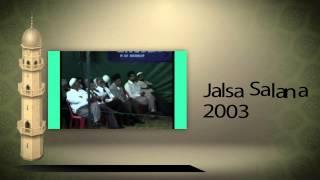 Intro - Jalsa Salana Mauritius 2014