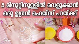 Fairness Face pack for Glowing & Whiten | Get Fair, Spotless, Glowing Skin 100% Works