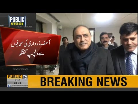Asif Ali Zardari gives interesting replies to journalists' questions