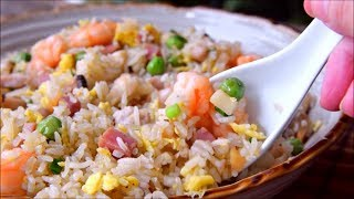 Yangzhou Fried Rice - How to Make Authentic Yangzhou Chaofan (扬州炒饭)