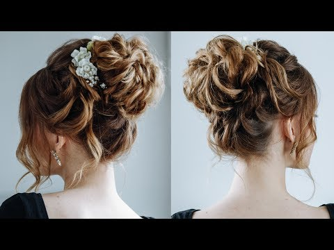 High Curly Messy Bun/The Topknot Updo 2020
