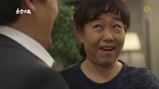 「超人家族2017」初放送予告ver2