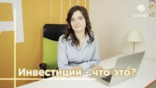 Куда вложить деньги чтобы зарабатывать 1000 рублей в сутки