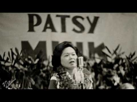 PATSY MINK: AHEAD OF THE MAJORITY | Women Make Movies | Trailer