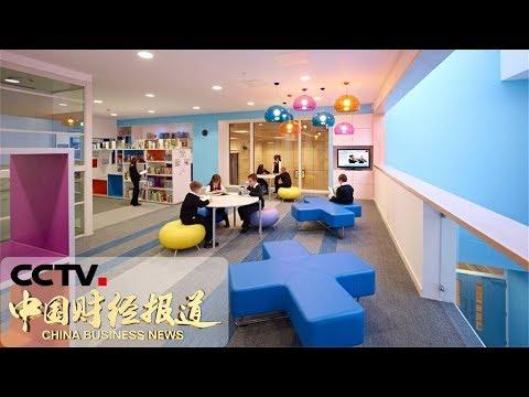 《中国财经报道》 美议员推全民儿童保育计划 向超级富豪征税拿钱 20190220 11:00 | CCTV财经