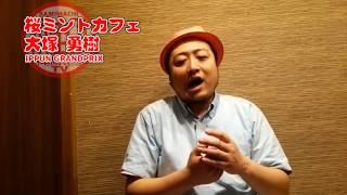 福岡かみまちTVにゲスト登場!!福岡で絶賛活動中のお笑いコンビ、桜ミン...