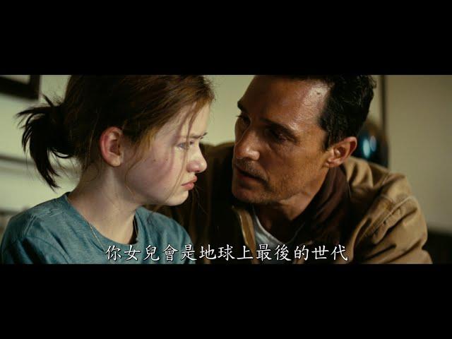 【星際效應】10月8日(週四) 重返大銀幕