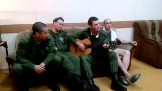 """Армейская песня """"Дембеля"""" на гитаре. Классно спели!"""