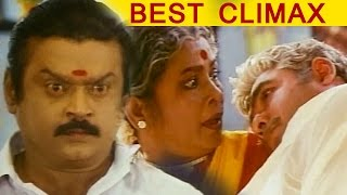 Sendura Pandi Climax | Vijayakanth | Vijay | Manorama | Best Climax of Tamil Cinema