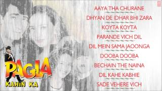 Pagla Kahin Ka Full Songs - Audio Jukebox - Anuradha Paudwal, Udit Narayan, Sonu Nigam & Others