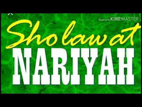 Sholawat Sunan Kali Jaga Yang Paling Adem Sholawat Nariyyah