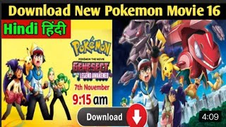 How to download Pokemon new movie in Hindi.   Pokemon genesect and the legend awakened full movie