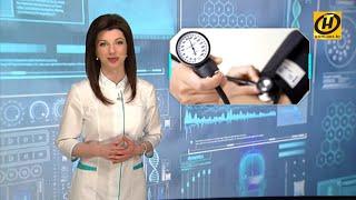 постер к видео Артериальное давление. Вредные привычки, которые могут исказить показатели / Формула здоровья